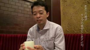 パイナポー武井のJAZZ100戦(土・情熱).mp4_20150601_154353.058
