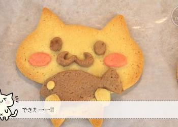 01.にゃんこクッキー.mp4_20150711_115920