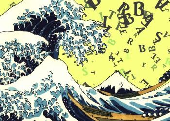 BitterBeatsBox × 富嶽三十六景.mp4_20150710_172329.141