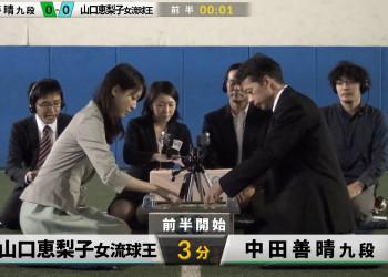 Pre_将棋サッカー第2局EX.00_00_11_28.Still001